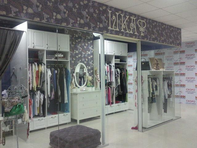 96e8b5906647 Магазин женской одежды