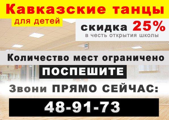 Флагман доска объявлений ставрополь подать объявление о продаже детской коляске в омске